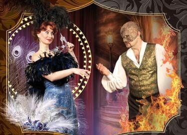 Концерт «Оперетта vs мюзикл»