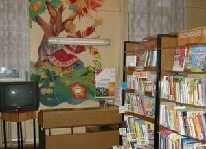 Детская библиотека № 1 г. Самары