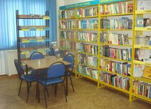 Детская библиотека-филиал № 4 г. Самара