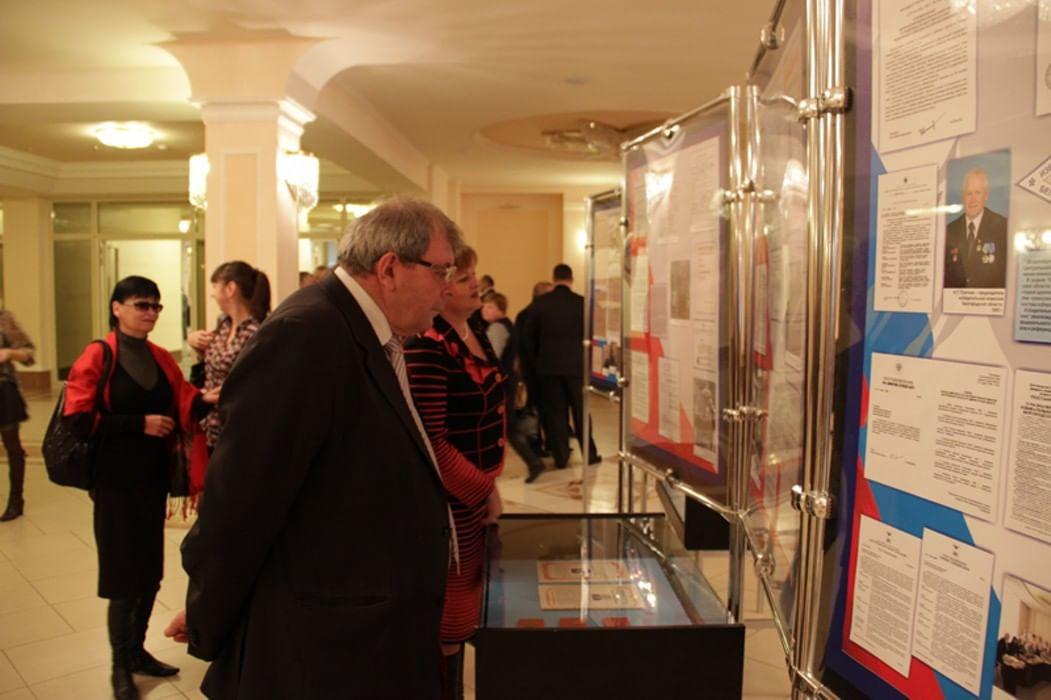 Выставка белгород 2017