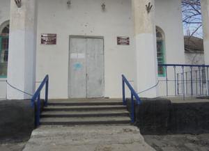 Абрамовская детская библиотека
