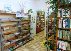 Даниловская детская библиотека