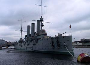 Центральный военно-морской музей, филиал «Крейсер «Аврора»