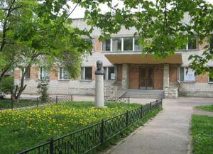 Центральная городская библиотека им. А. И. Куприна