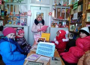 Александровская библиотека-филиал