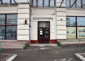 Библиотека № 119 (филиал № 3)
