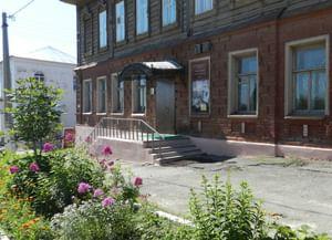 Белевский районный художественно-краеведческий музей