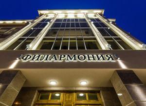 Виртуальный филиал Русского музея г. Мурманск