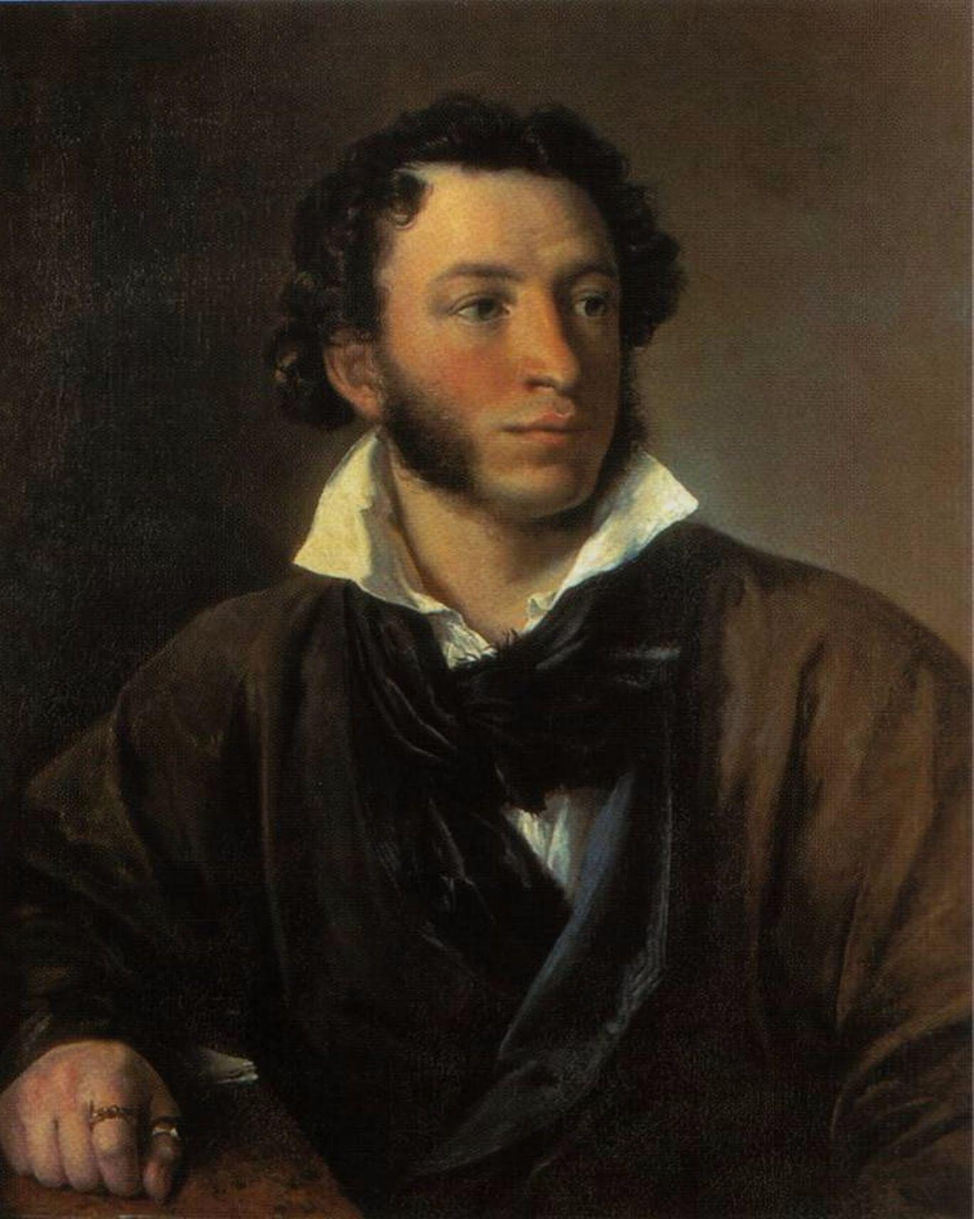 пушкин/ лермонтов
