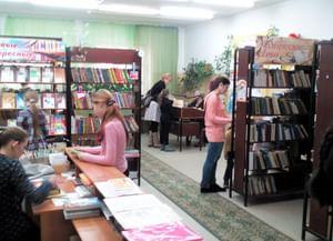 Модельная детская библиотека № 12 г. Старый Оскол