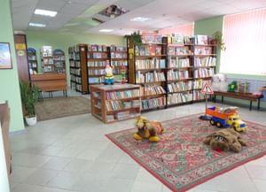 Модельная детская библиотека № 8 г. Старый Оскол