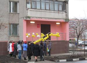 Центральная детская библиотека № 7 г. Старый Оскол