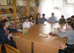 Библиотека № 3 Старооскольский городской округ