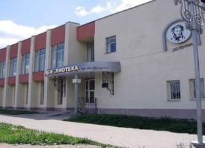 Центральная библиотека им. А. С. Пушкина г. Старый Оскол