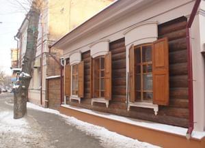 Экспозиционный отдел «Музей В. Г. Распутина» Иркутского областного краеведческого музея