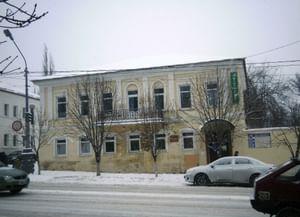 Модельная библиотека № 14 г. Старый Оскол