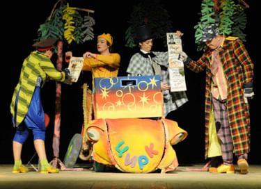 Спектакль «Честно-честно! Цирк, и только цирк!»
