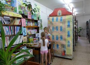 Кайская сельская библиотека-филиал им. М. М. Синцова