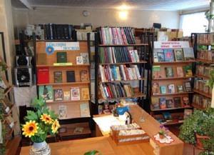 Горожанская библиотека-филиал