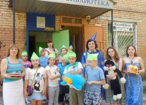 Детская библиотека г. Сергиев Посад