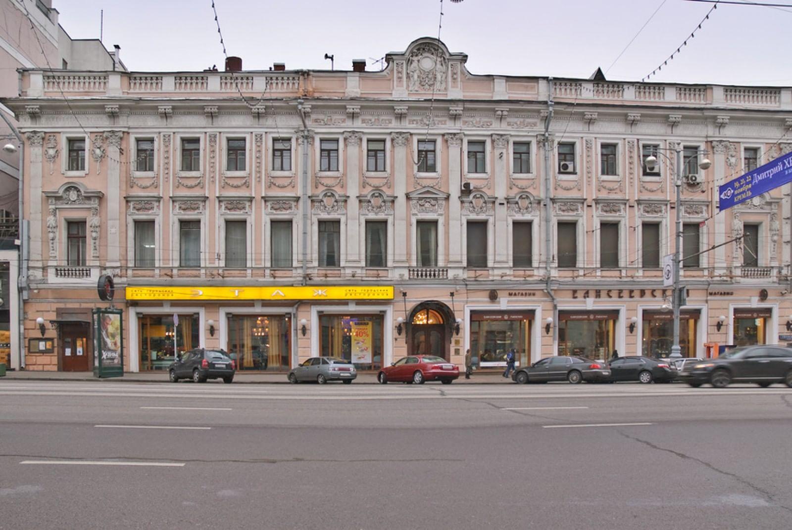 Елисеевский магазин в Москве — подробная информация с фото