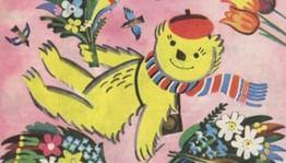 Первые детские журналы