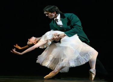 Балет «Драма на охоте»