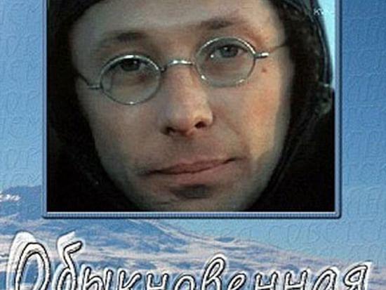 обыкновенная арктика торрент скачать - фото 11