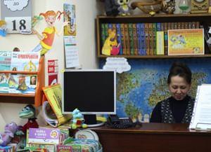 Детская библиотека № 11 г. Тольятти