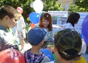 Центральная детская библиотека имени С. Маршака