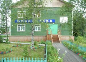 Библиотека № 7 пос. Маймаксанского лесного порта