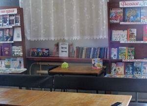 Хорольская поселенческая библиотека