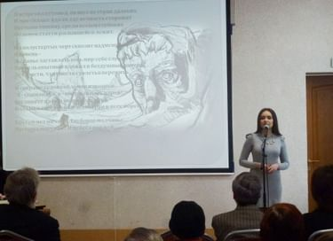 Просветительский проект «Год с Бальмонтом: к 150-летию со дня рождения поэта»