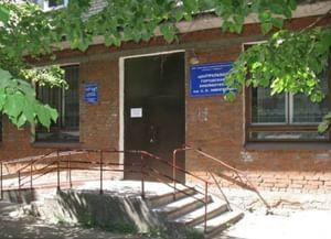 Централизованная библиотечная система г. Коврова