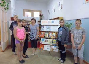 Бытошская поселенческая библиотека