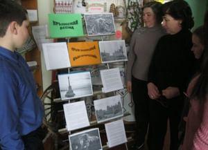 Верховская поселенческая библиотека