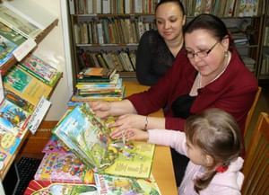 Детская библиотека-филиал № 22 г. Симферополь