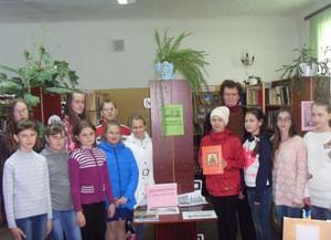 Старская поселенческая библиотека