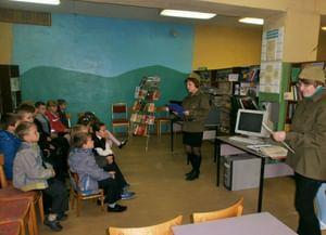 Слободищенская поселенческая библиотека