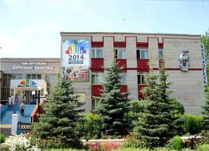Центральная районная библиотека г. Янаул