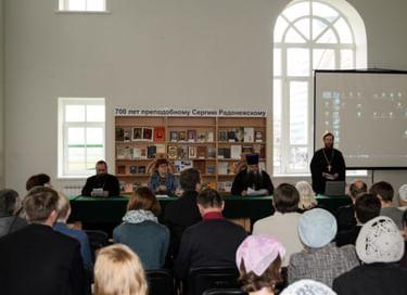 Конференция «1917–2017. Уроки столетия»