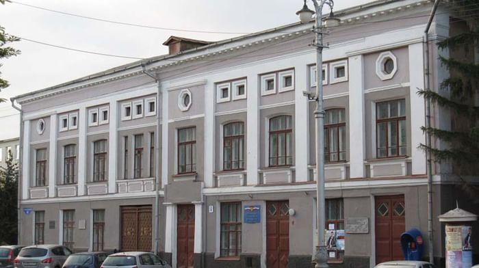 Белгородский государственный музей народной культуры на Гражданском