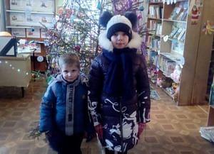 Чернятинская сельская библиотека