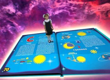 Полнокупольная программа «Астрономическая азбука»