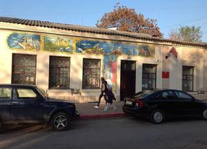 Центральная детская библиотека им. В. Дубинина