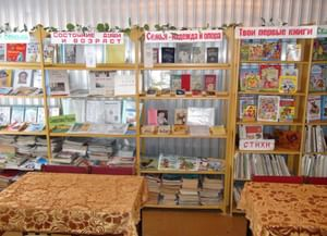 Князевская библиотека-филиал
