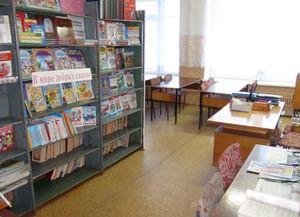 Ломовская библиотека-филиал