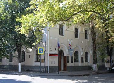 Выставка «Издания Крымского этнографического музея с 1993 по 2016 год»