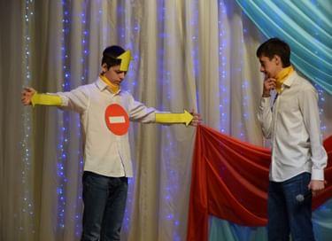 IV Международный конкурс «Мир КВН»