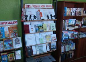 Ступинская библиотека-филиал